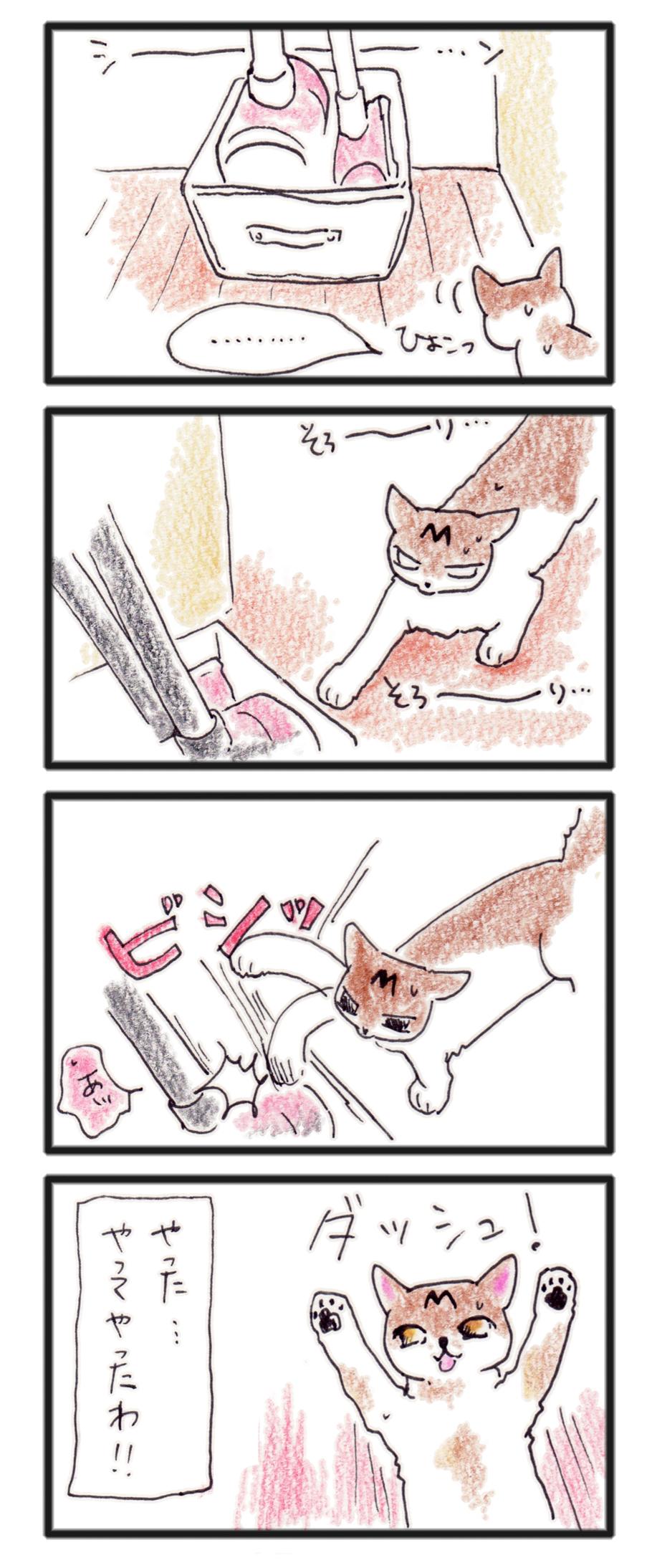 comic_4c_14030602.jpg