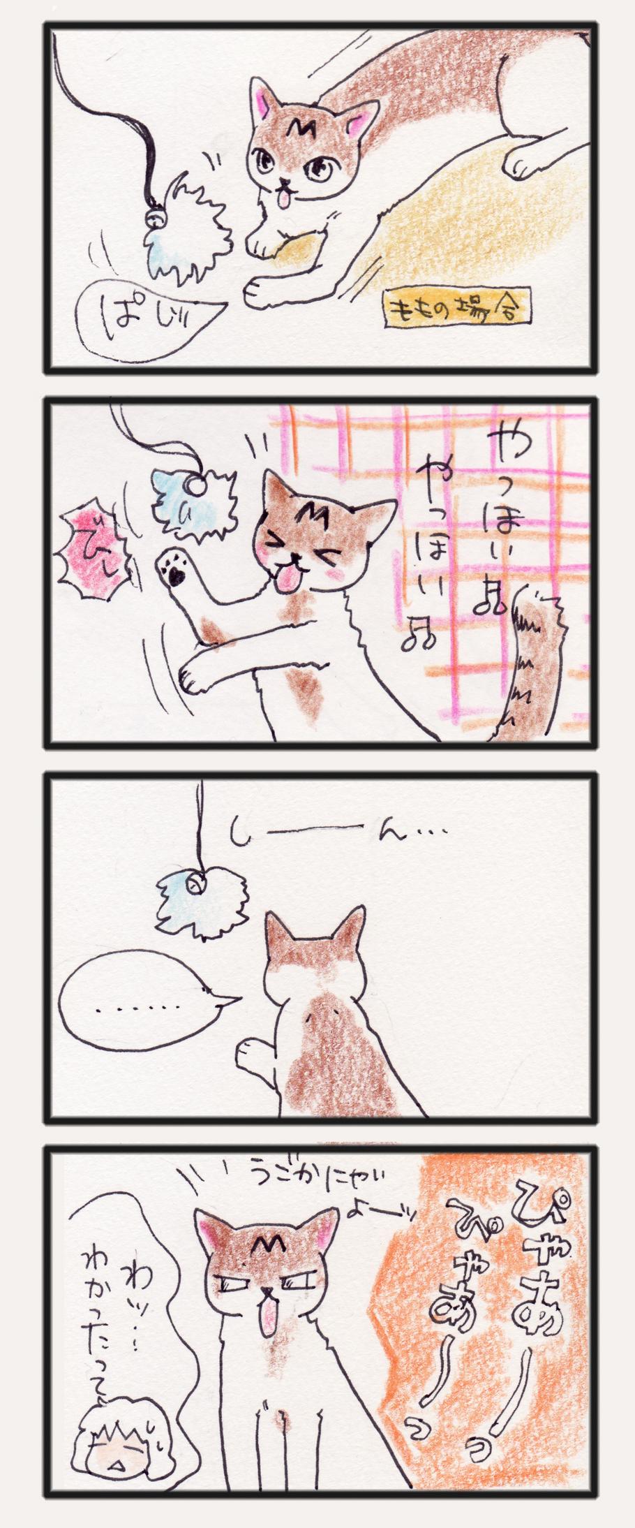 comic_4c_14031701.jpg