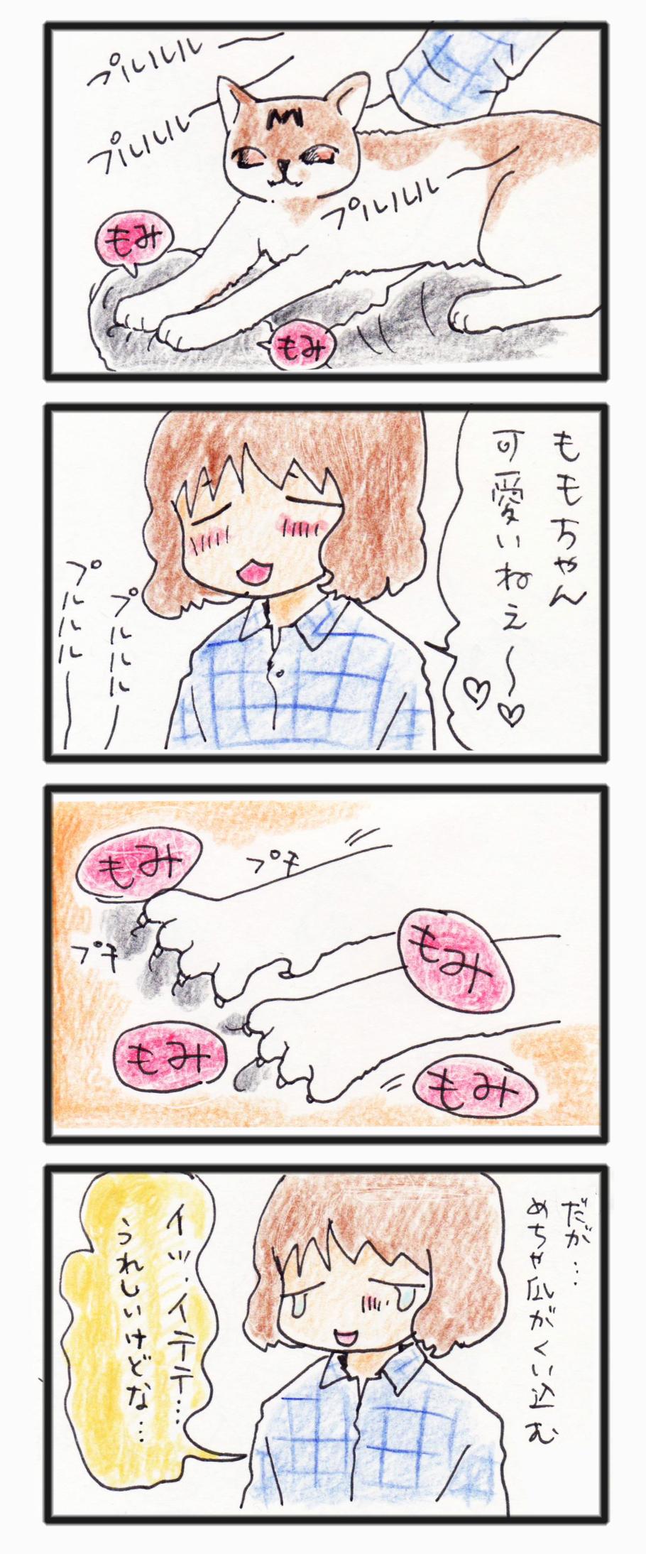 comic_4c_14032501.jpg