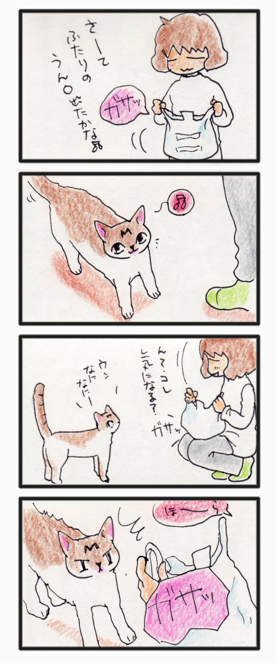 comic_4c_14040101.jpg
