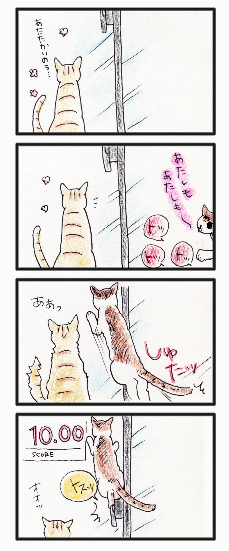comic_4c_14040801.jpg