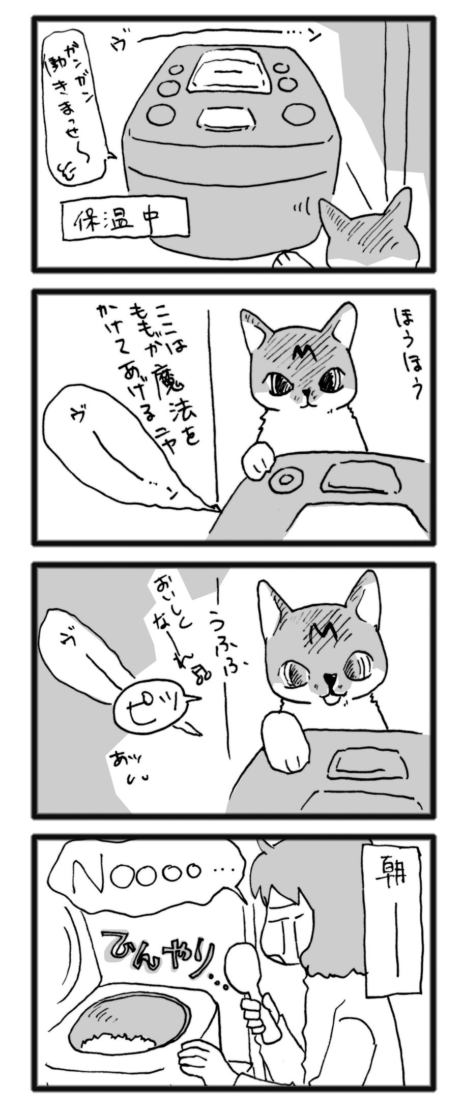 comic_4c_14041101.jpg
