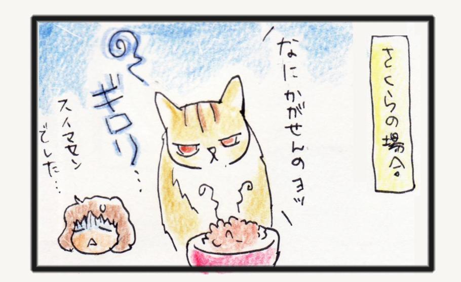 comic_4c_14043002.jpg