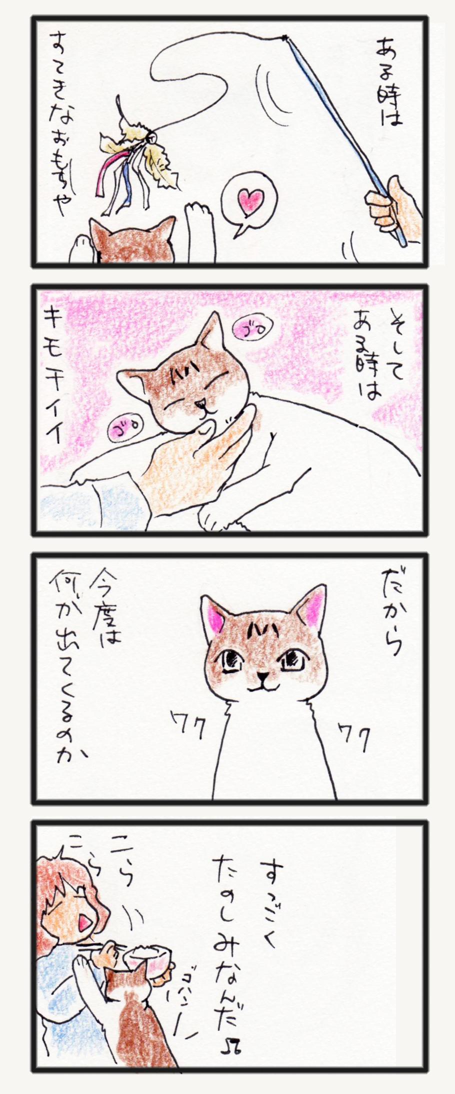 comic_4c_14050302.jpg