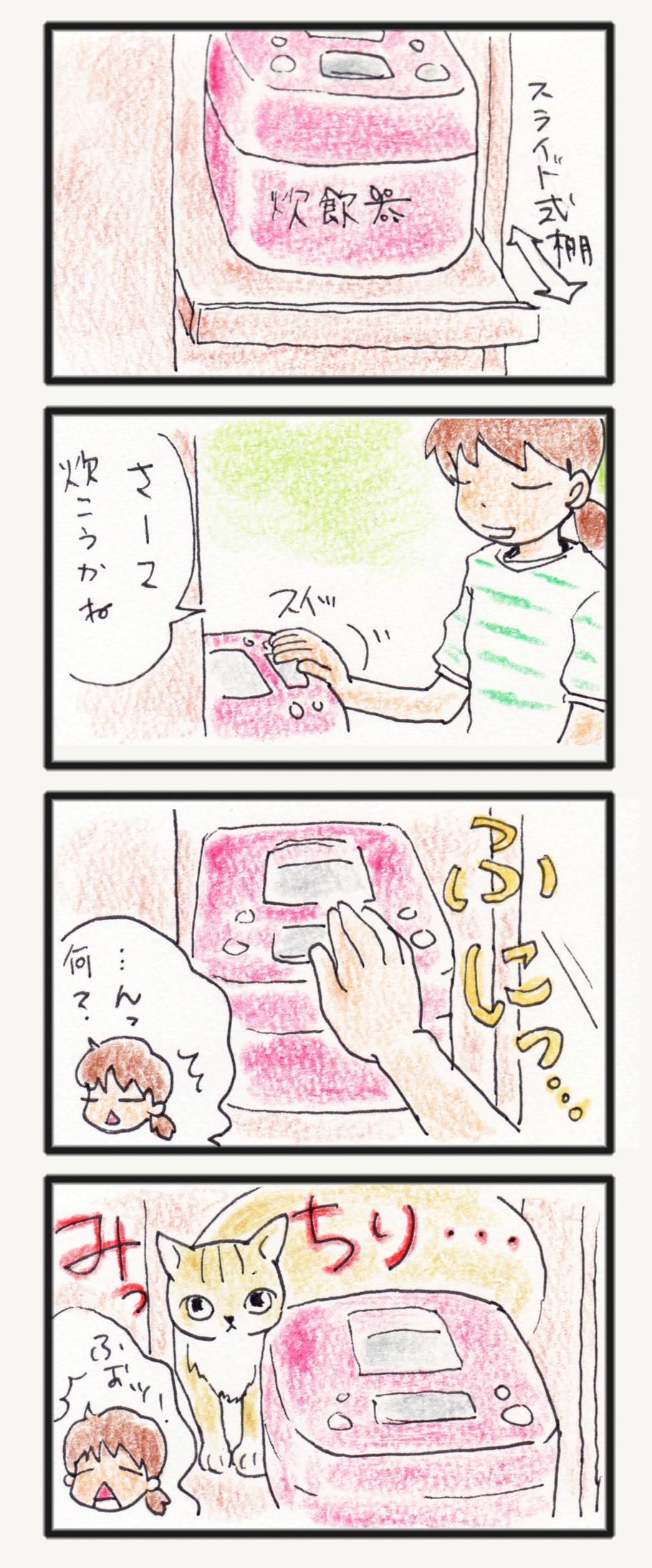 comic_4c_14052701.jpg