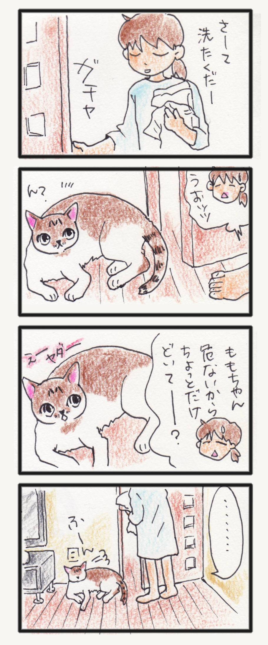 comic_4c_14052901.jpg