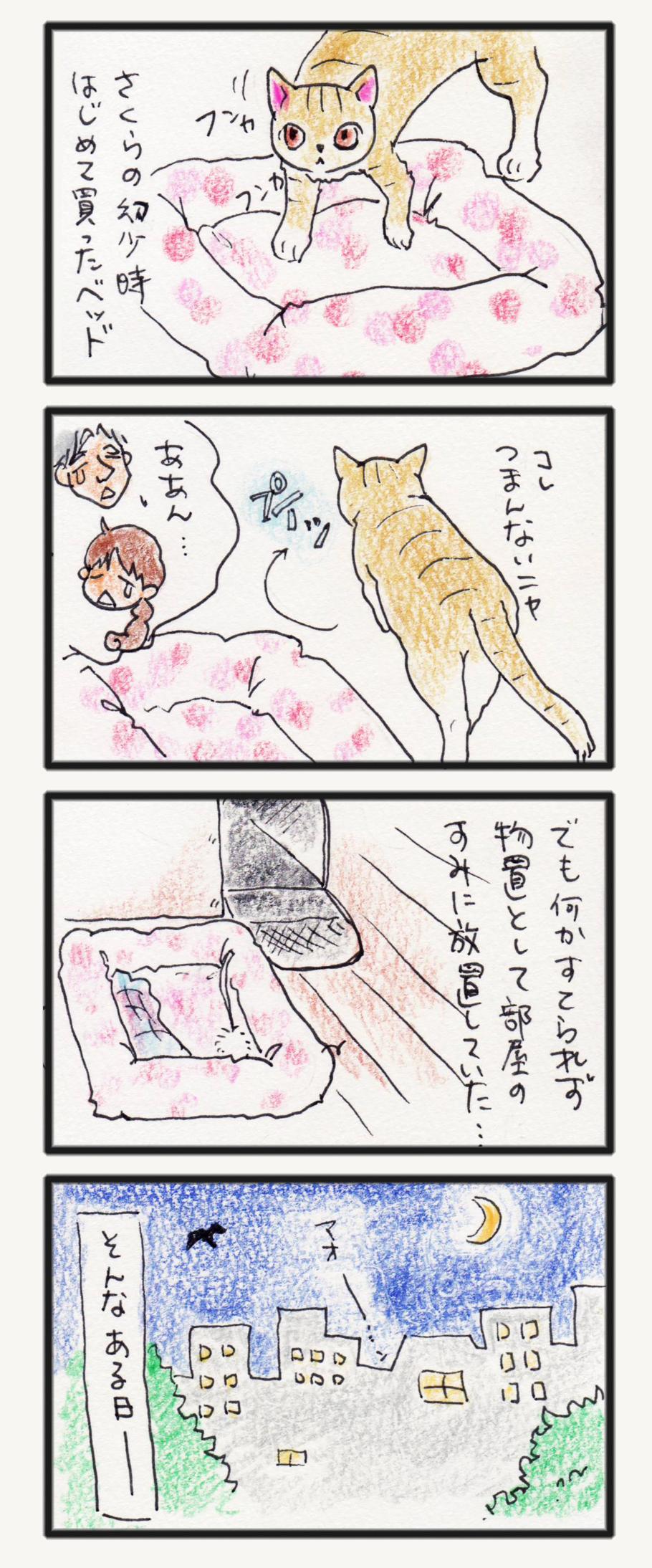 comic_4c_14060301.jpg
