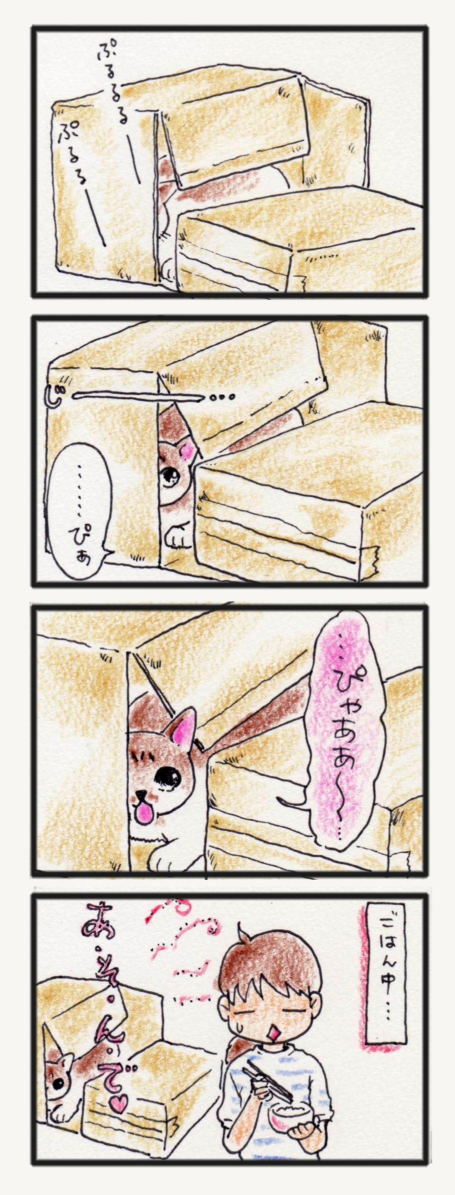 comic_4c_14061501.jpg