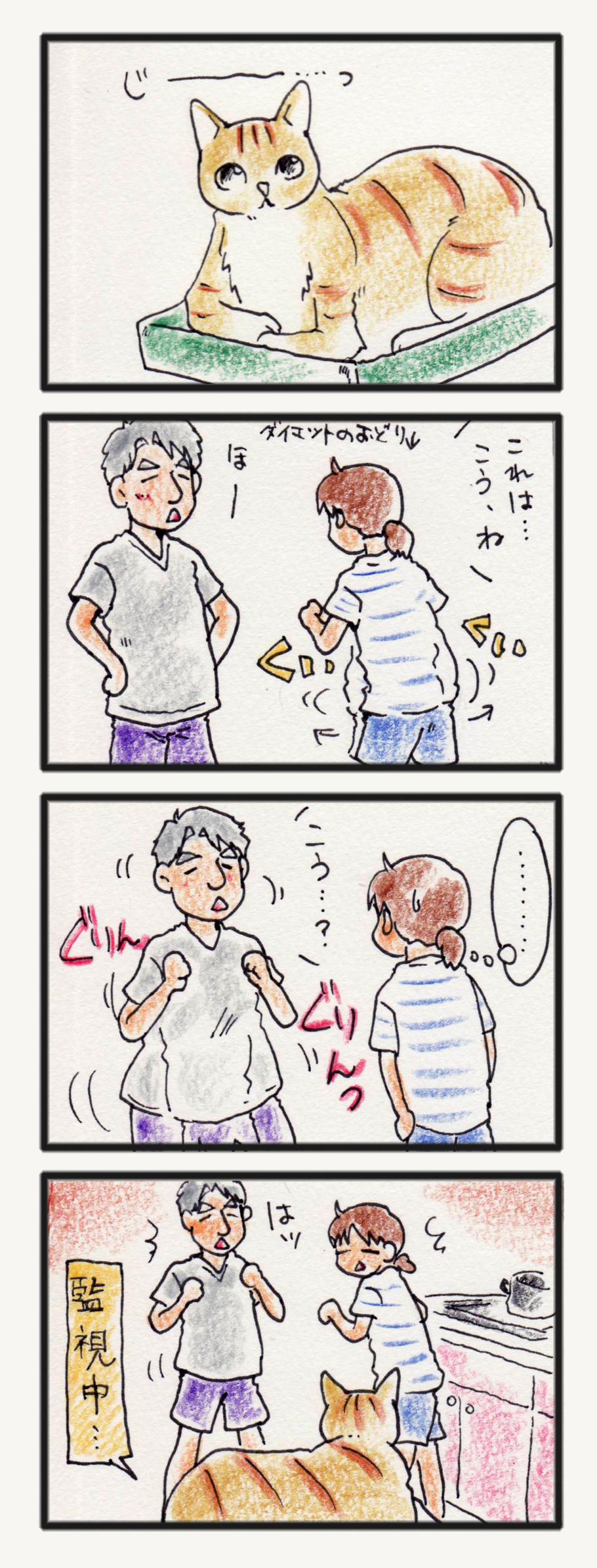 comic_4c_14061502.jpg