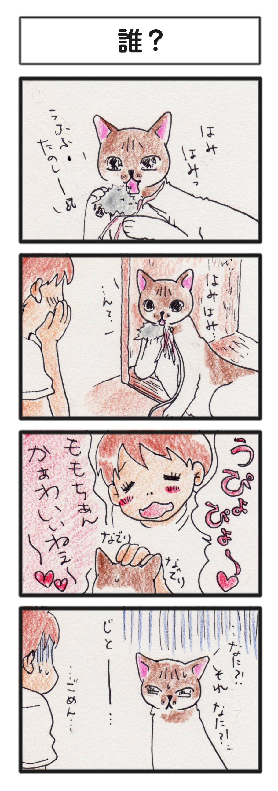 comic_4c_14062402.jpg