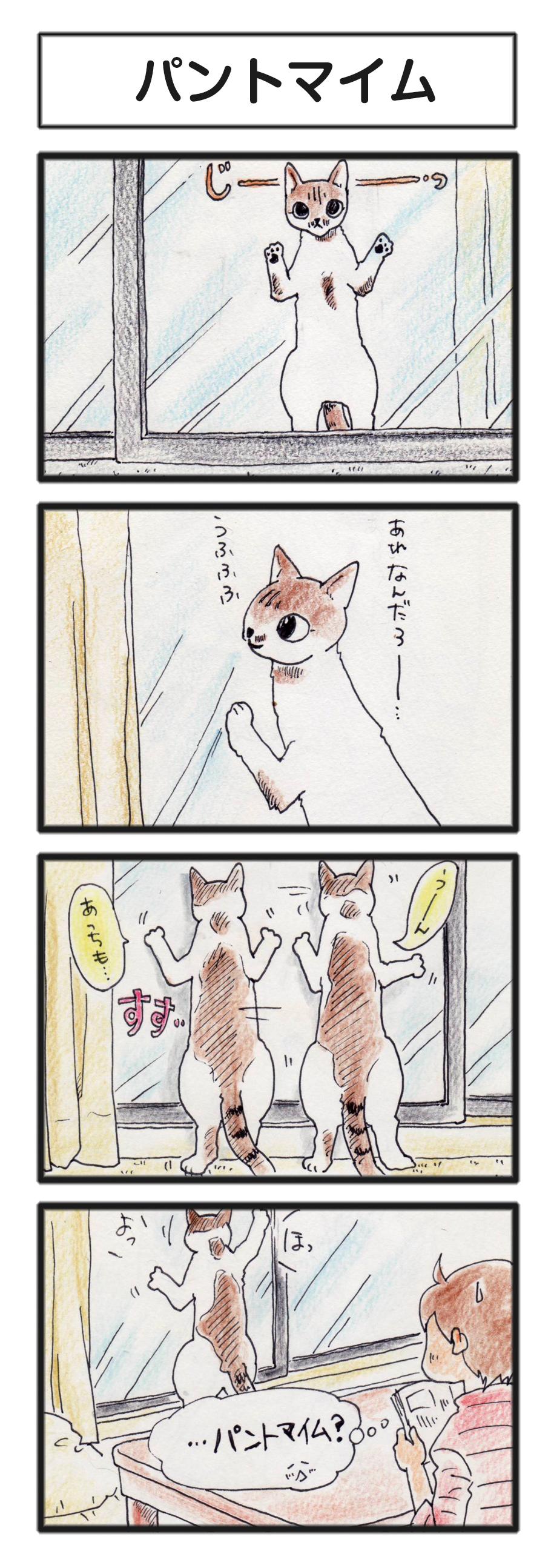 comic_4c_14070701.jpg