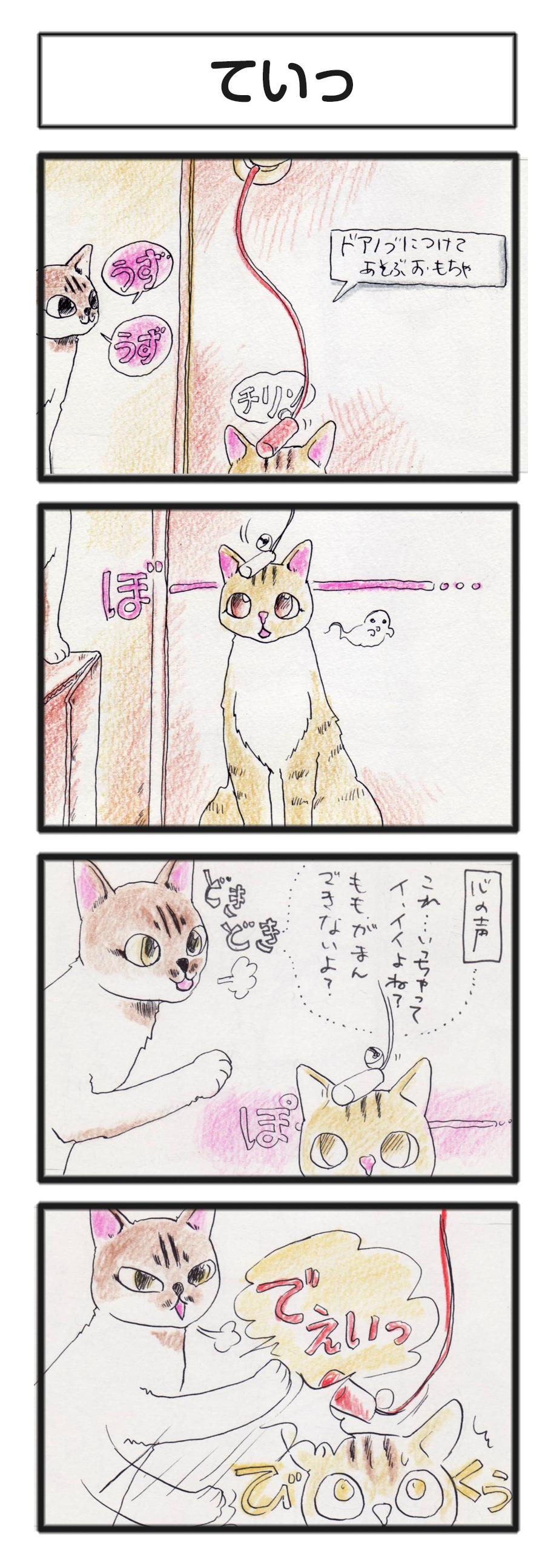 comic_4c_14072501.jpg