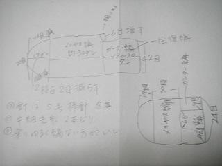 IMGP0485.jpg