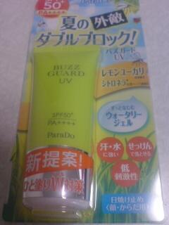moblog_909c17fb.jpg