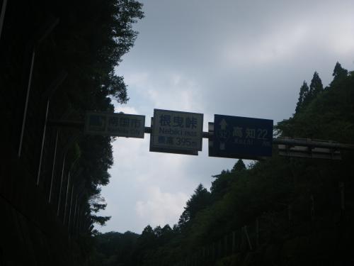 IMGP8855.jpg