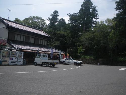 IMGP8927.jpg