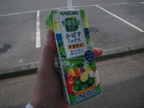 IMGP8946.jpg