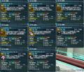 20140319装備SS