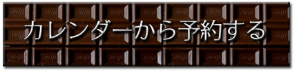 choco_button01.jpg