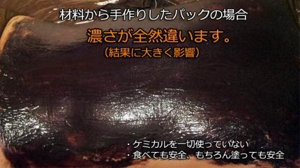 choco_hikaku.jpg
