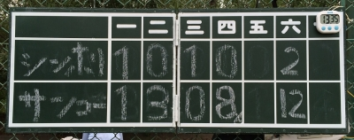 2014 04 13 05