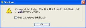 201404102.jpg