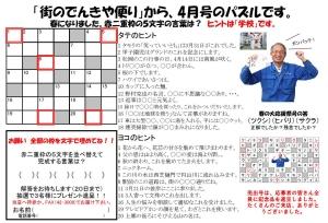 quiz201404.jpg