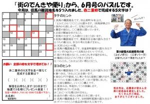 quiz201406.jpg
