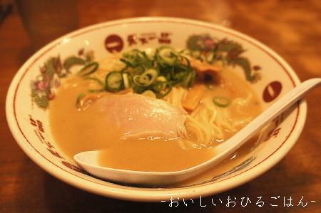 tenichi (2)