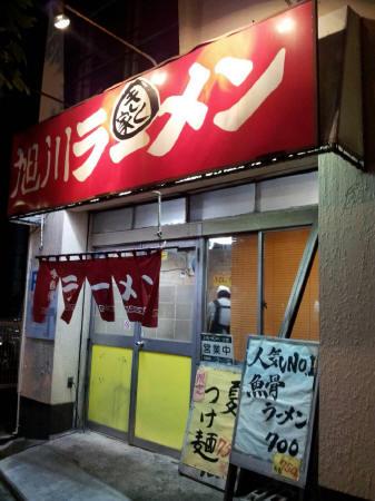 kikuya1014 (1)