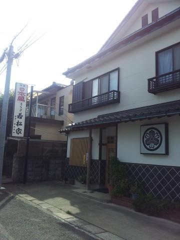 wakamatsuya (1)