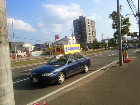 2014toyohira-jinja1.jpg