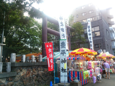 2014toyohira-jinja7.jpg
