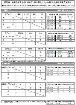 Baidu IME_2014-6-13_14-27-45
