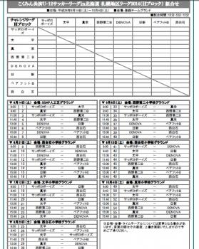 Baidu IME_2014-6-13_14-29-54