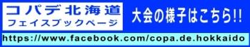 Baidu IME_2014-7-18_11-45-14