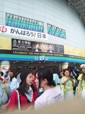 20140521touhoushinnki.jpg