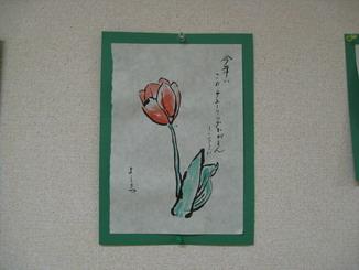 佐藤医院_05