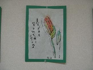 佐藤医院_04
