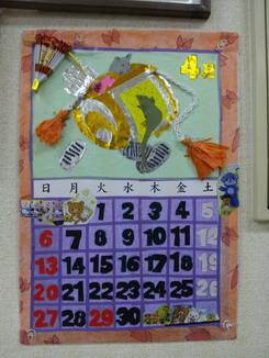佐藤医院_08_1