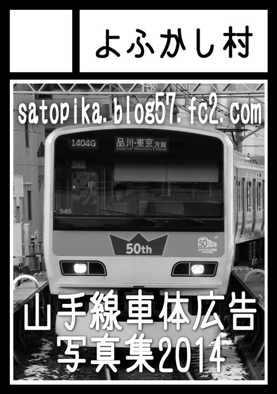140218-140218c86-circlecut.jpg