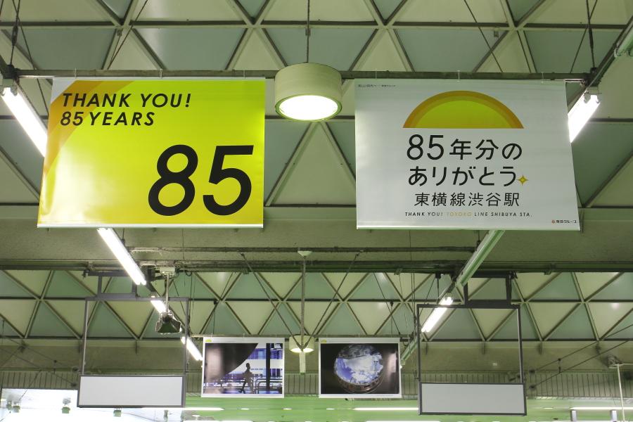 140328-130322tyshibuya_7151.jpg
