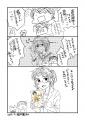 ブログ4巻告知漫画0003