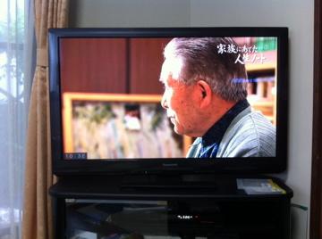 テレビ360