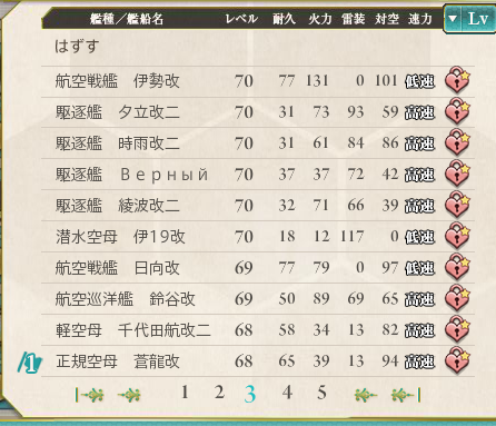 20140629_3.png