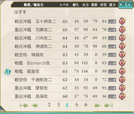 20140629_4.png