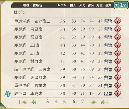 20140629_6.png