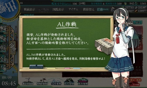 blog-kankore14evsE-1b.jpg