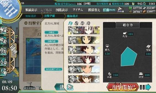 blog-kankore14evsE-1c.jpg