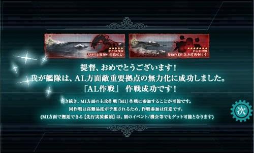 blog-kankore14evsE-2g.jpg